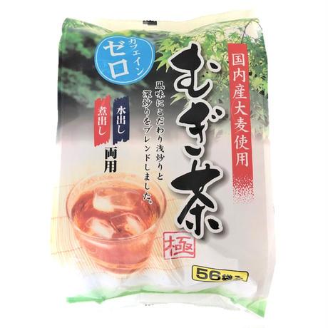 国内産麦茶 極 ティーバッグ 56袋