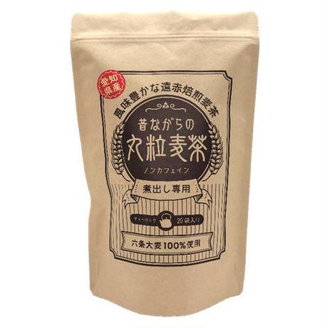 昔ながらの丸粒麦茶ティーバッグ 20袋×10