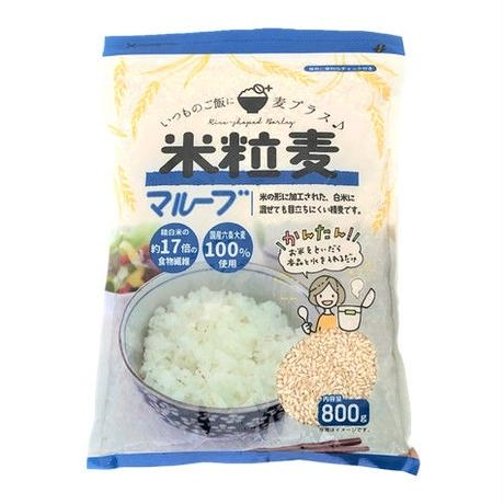 米粒麦 800g×10