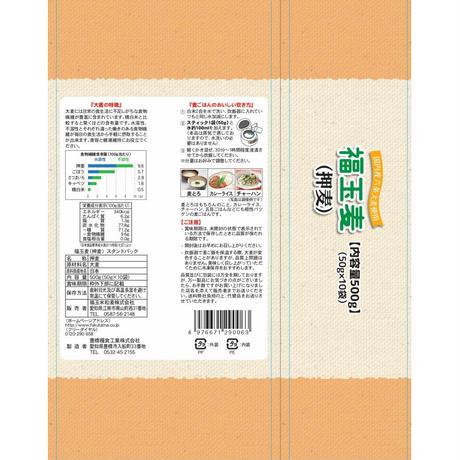 押麦スタンドパック (50g×10袋)×10