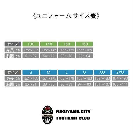 レプリカユニフォーム(12番)/ FP AWAY