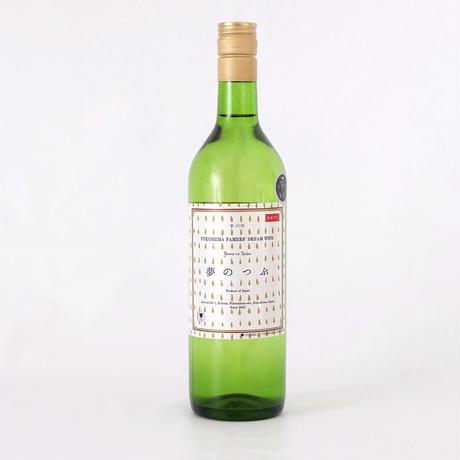 白ワイン「夢のつぶ」720ml