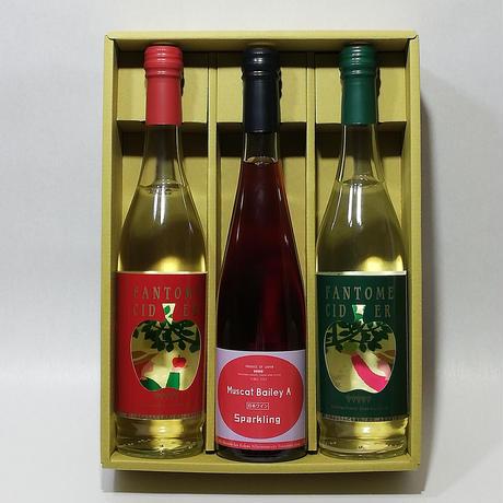 シードル・スパークリングワインセット