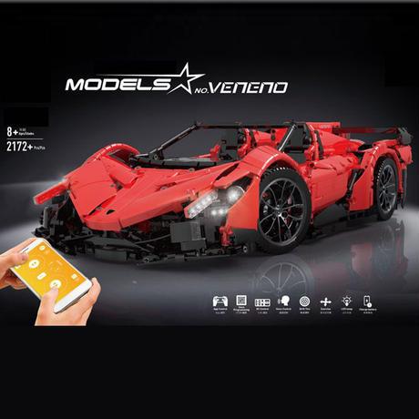 ★まるでラジコンレゴ★レゴテクニック 互換 ランボルギーニ・ヴェネーノ モーター&ライトキットセット レッド