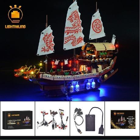 レゴ 70618 ニンジャゴー 空中戦艦 バウンティ号 ライトアップセット [LEDライトキット+バッテリーボックス]