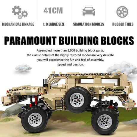 レゴ 互換品 マローダートラック モデル テクニック MOC ブロック オフロード 車 クリスマス プレゼント おもちゃ 互換 知育玩具 入学 お祝い こどもの日