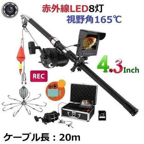 リール付き 釣竿カメラ 赤外線LED8灯 4.3インチモニター 水中カメラ 釣りカメラ 20mケーブル GAMWATER 録画 SDカード付