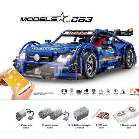 ★まるでラジコンレゴ★レゴテクニック 互換 ブルーレーシングカー モーター&ライトキットセット