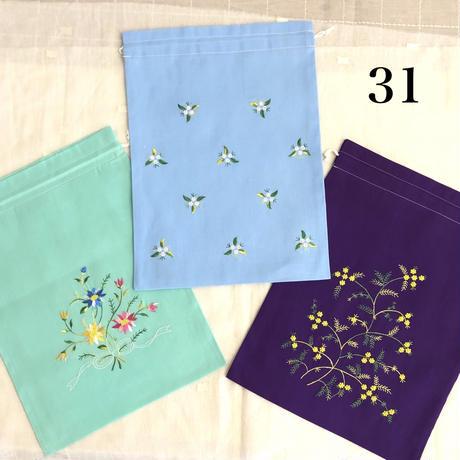 ベトナム刺繍巾着 フラワー柄
