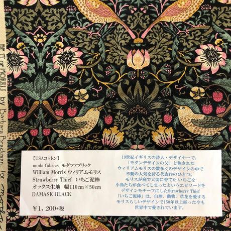 moda fabricsウィリアムモリス「いちご泥棒」生地