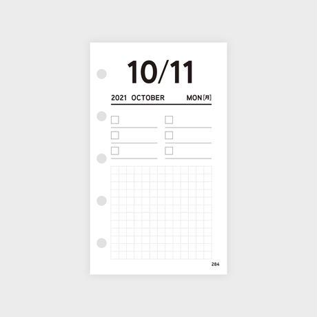日めくりリフィル micro5[2021年 1〜12月]