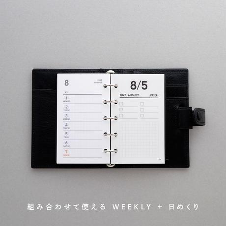 組み合わせて使える WEEKLY micro5[2022年 1〜12月]