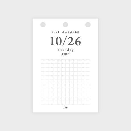 日めくり minimum3 font:B[2021年 1〜12月]