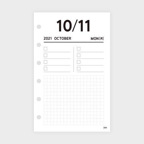 日めくりリフィル mini6[2021年1〜12月]