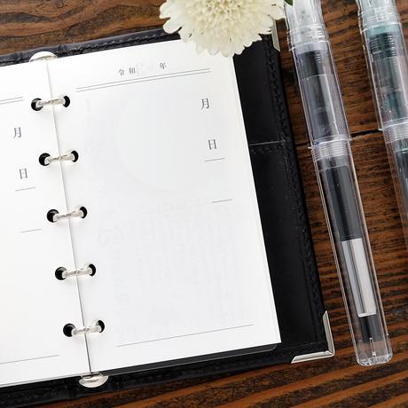 -日録- 日記帳になる micro5リフィル