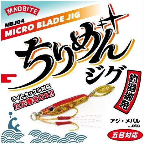 【ジグ】 マグバイト ちりめんジグ MBJ04 1g