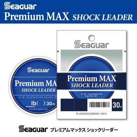 【ショックリーダー】 クレハ シーガー プレミアムマックスショックリーダー 30m巻 3〜5号