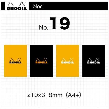 【メモ帳】 ロディア No.19