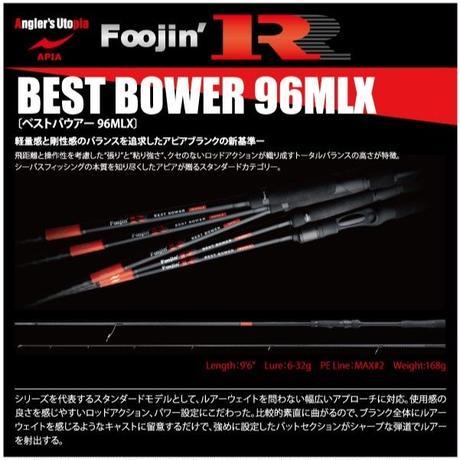 【ロッド】 アピア 風神R ベストバウワー 96MLX
