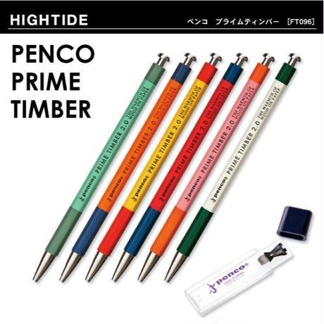 【ノック式鉛筆】 ハイタイド ペンコ プライムティンバー FT096