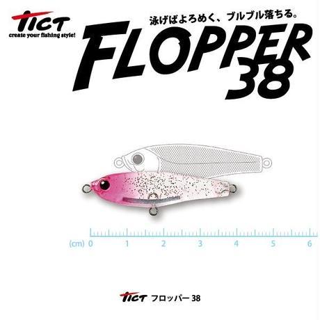 【ルアー】 ティクト フロッパー 38