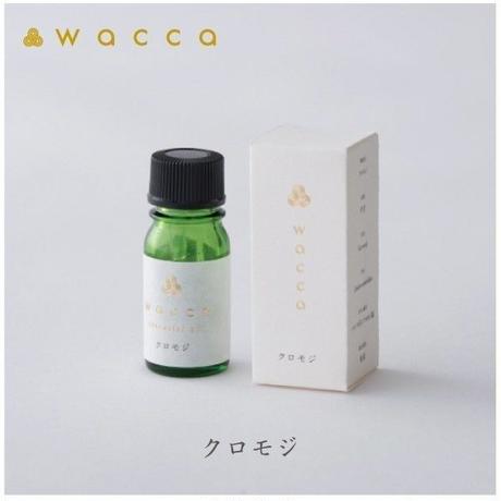 【和精油】 ワッカ エッセンシャルオイル クロモジ 3ml