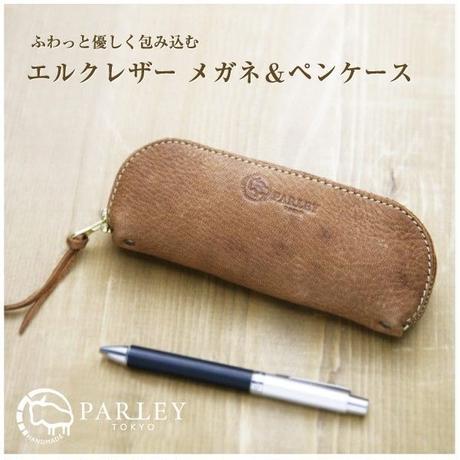 【財布】 パーリィー エルク メガネ&ペンケース FE-05