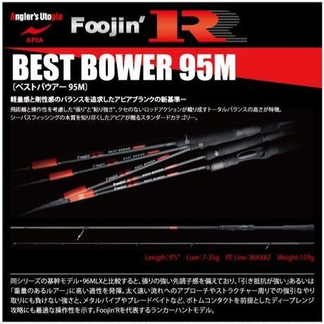 【ロッド】 アピア 風神R ベストバウワー 95M