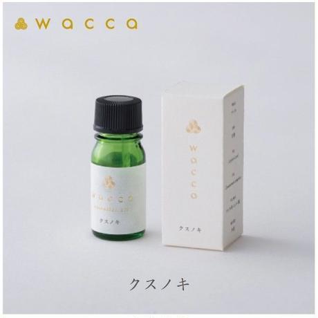 【和精油】 ワッカ エッセンシャルオイル クスノキ 5ml