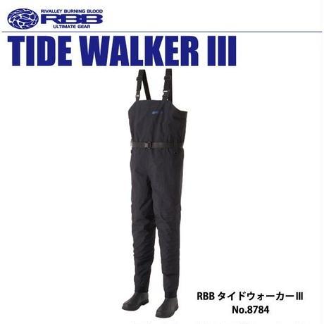 【ウェイダー】 双進 RBB タイドウォーカー3 No.8784