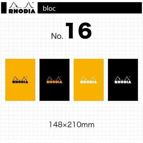 【メモ帳】 ロディア No.16