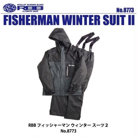 【フィッシングウェア】 双進 RBB フィッシャーマン ウィンター スーツ No.8773
