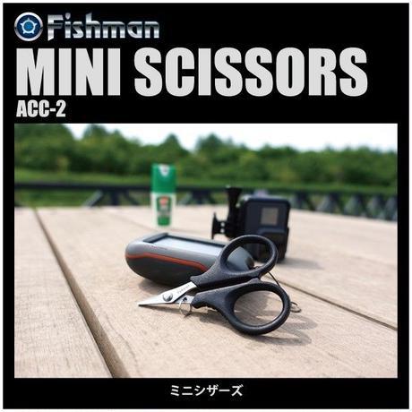 【ハサミ】 フィッシュマン ミニシザーズ ACC-2