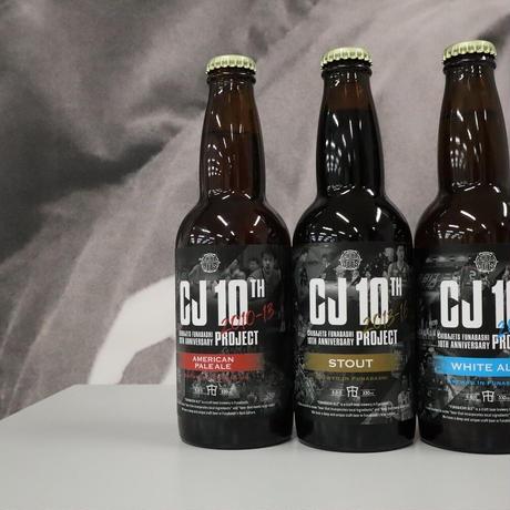 【12/11販売開始】CJ10th アニバーサリープロジェクト クラフトビール 各1種3本セット【送料別】