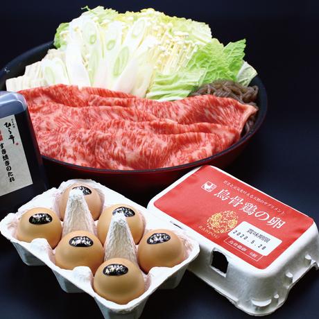 デリカスイト<日本料理 ひら井 特選飛騨牛すきやきセット>
