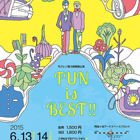 モクレン第3回単独公演DVD『FUN is BEST !!』