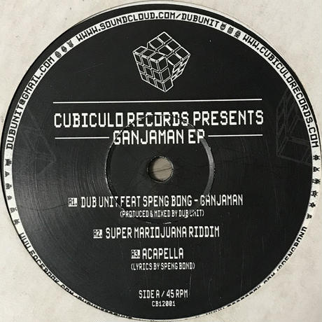 Dub Unit Feat. Speng Bond - Ganjaman EP [12][Cubiculo Records]