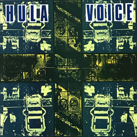Hula - Voice [LP][Red Rhino Records] ⇨80s UK Industrial