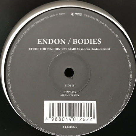 Endon - Bodies [12][Daymare Recordings] ⇨Vatican Shadow Remix など強烈エクスペ!