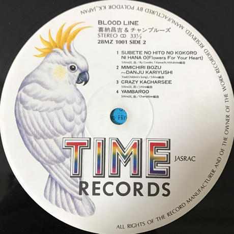 喜納昌吉 & Champluse - Blood Line [LP][Time Records]