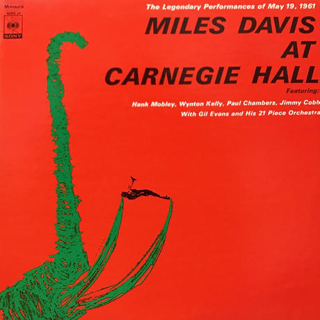 Miles Davis - Miles Davis At Carnegie Hall [LP][CBS/Sony] ⇨古き良きジャズシリーズ。名盤