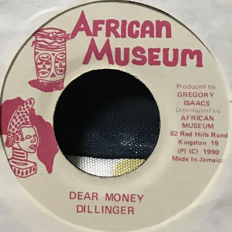 Dillinger - Dear Money [EP][African Museum]