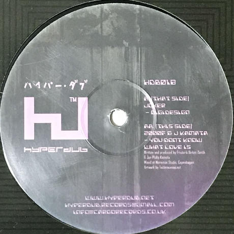 Joker / 2000F* & J Kamata - Digidesign / You Don't Know What Love Is [12][Hyperdub]