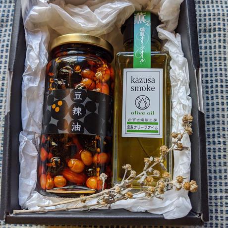 豆辣油 と 燻製オリーブオイル  ギフトセット