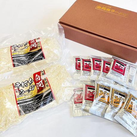 白河生ラーメン(10人前/スープ:しょうゆ味7袋・みそ味3袋付)