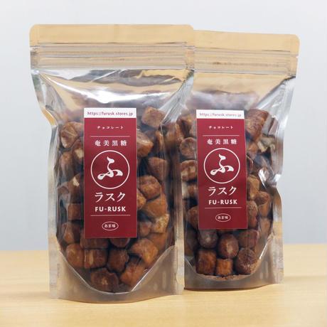 奄美黒糖ふラスク チョコレート味セット(2パック入り)