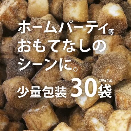 奄美黒糖ふラスク 30bags
