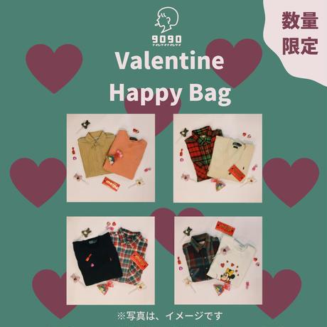 9090 Select Valentine Happy Bag