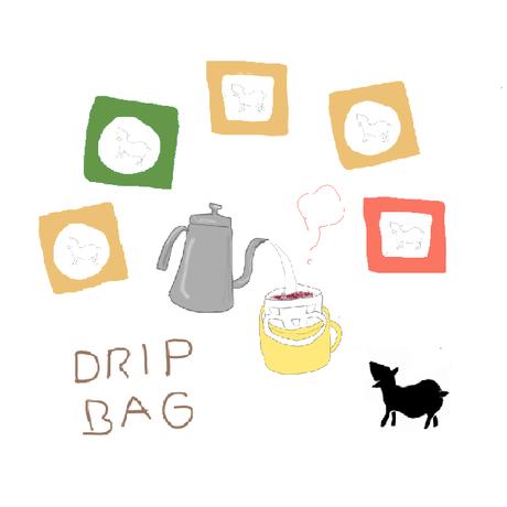 【送料込み】ドリップバッグ / 10コ入り(5種類×2コ)
