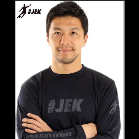 【Japan Elite Kicking】ドロップキック キックオフ 編